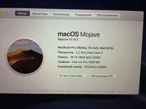 Новый MacBook Pro 15 core i7,16gb