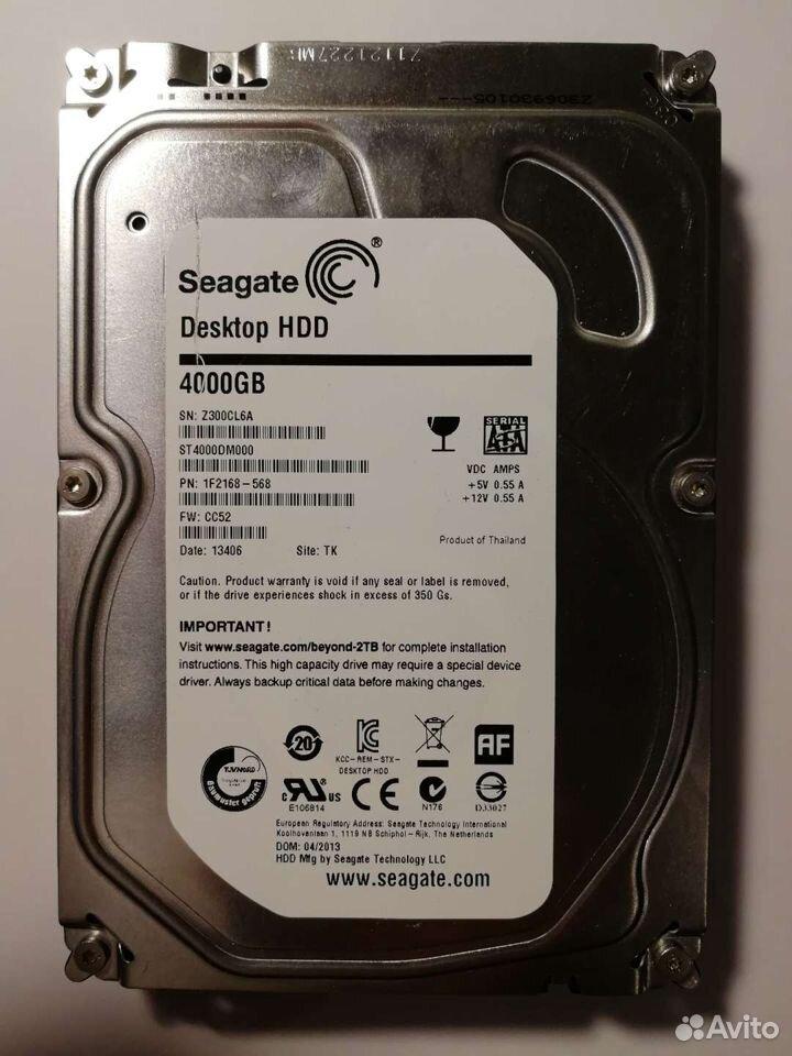Festplatte 4TB  89241777227 kaufen 2