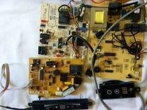 Электрические платы на сплит системы