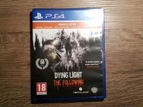 Dying light ench edition (ps4)