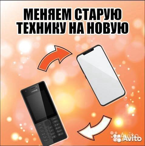 Samsung A50 4/64 (центр)  89093911989 купить 7