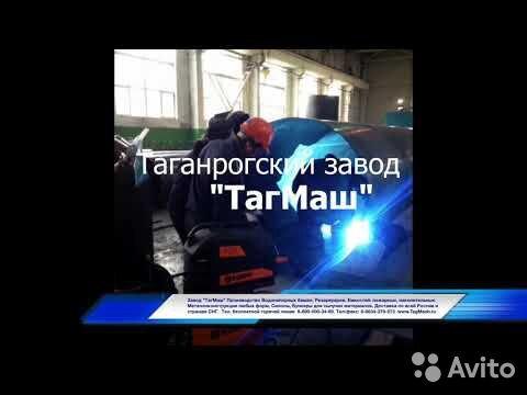 Водонапорная Башня Рожновского 160 м3 вбр 50У-18-2  88634379073 купить 2
